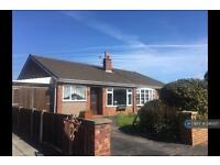 3 bedroom house in Savon Hook, Formby, L37 (3 bed)