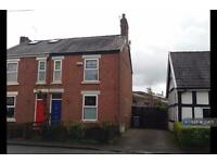 3 bedroom house in Macclesfield Road, Holmes Chapel, CW4 (3 bed)