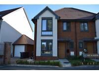 3 bedroom house in Apsley Walk, Iver, SL0 (3 bed)
