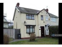 3 bedroom house in Webster Road, Willenhall, WV13 (3 bed)