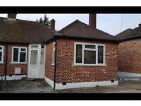 2 bedroom house in Eastern Avenue, Pinner, HA5 (2 bed) (#1169821)