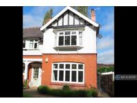 1 bedroom flat in Finchfield Road, Wolverhampton, WV3 (1 bed)