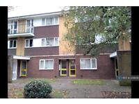 1 bedroom flat in Dartmouth Terrace, Reading, RG1 (1 bed)
