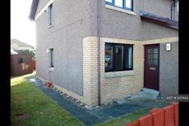 1 bedroom flat in Eemins Place, Bishopmill, Elgin, IV30 (1 bed)