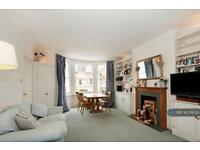 2 bedroom house in Clapham Junction, London, SW11 (2 bed)