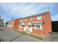3 bedroom house in Progress Way, Grantham, NG31 (3 bed)