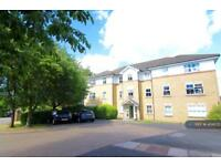 2 bedroom flat in Hatfield Close, Sutton, SM2 (2 bed)