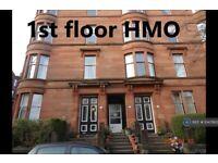 5 bedroom flat in Hmo 170 Wilton Street, Glasgow, G20 (5 bed) (#1047863)