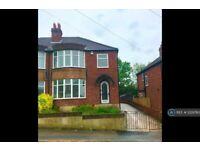 3 bedroom house in Carr Manor Grove, Leeds, LS17 (3 bed) (#1229760)