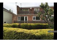 2 bedroom flat in Briton Court, Spalding, PE11 (2 bed)