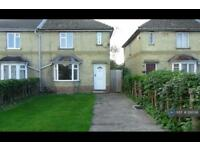 3 bedroom house in Cam Causeway, Cambridge, CB4 (3 bed)