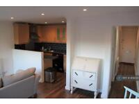 1 bedroom flat in Dell House, South Croydon, CR2 (1 bed)