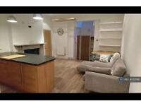 2 bedroom flat in Tooting Bec, London, SW17 (2 bed)