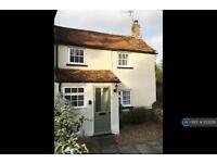 1 bedroom house in Gibson Lane, Haddenham, HP17 (1 bed)