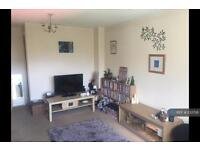 2 bedroom house in Washfield, Milton Keynes, MK4 (2 bed)