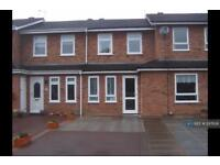 2 bedroom house in Westbourne Close, Bromsgrove, B61 (2 bed)