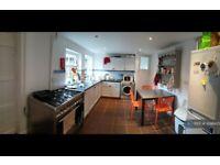 1 bedroom in Cossington Road, Canterbury, CT1 (#1098425)