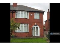 3 bedroom house in Cross Gates Lane, Leeds, LS15 (3 bed)