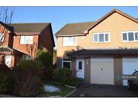 3 bedroom house in Kaims Court, Livingston, EH54 (3 bed)