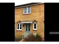 2 bedroom house in Cherry Cresent, Swansea, SA4 (2 bed)