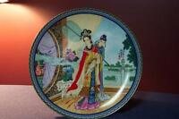 Amazing Gift: Collectible Plates, Cottages & Figurines