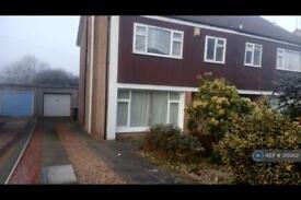 4 bedroom house in Iain Road, Bearsden, Glasgow, G61 (4 bed)