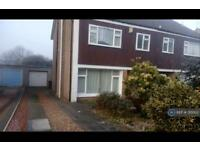 4 bedroom house in Iain Road, Bearsden, Glasgow, G61 (4 bed)