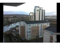1 bedroom flat in Hansen Court, Cardiff, CF10 (1 bed)