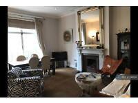 1 bedroom flat in Westbourne Terrace Road, London, W2 (1 bed)