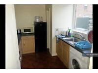 1 bedroom in Northampton, Northampton , NN5