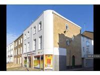 1 bedroom flat in South Street, Gravesend, DA12 (1 bed)