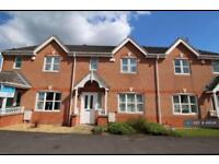 3 bedroom house in North Street, Langley Mill, Nottingham, NG16 (3 bed)