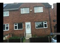 3 bedroom house in Cross Drive, Mansfield, NG21 (3 bed) (#1075482)