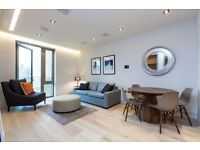 # Amaxzing one bedroom property available now in Tower Bridge - call now!!