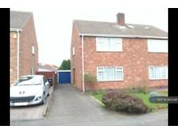 3 bedroom house in Trelawney Road, Exhall, CV7 (3 bed)