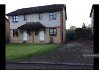 3 bedroom house in Dunglass Place, Newton Mearns, G77 (3 bed)