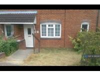 1 bedroom house in Lara Close, Chessington, KT9 (1 bed)