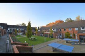 7 bedroom house in Hillside Court, Reading, RG1 (7 bed) (#1039446)