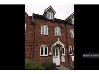3 bedroom house in Long Meadows, Rotherham, S66 (3 bed)