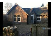 3 bedroom house in Bertha Park Lodge, Perth, PH1 (3 bed)