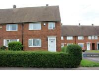 4 bedroom house in Mayors Croft, Coventry, CV4 (4 bed)