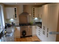 3 bedroom house in Vernon Close, Leamington Spa, CV32 (3 bed)