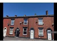 2 bedroom house in Turf Lane, Chadderton, Oldham, OL9 (2 bed)