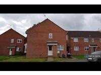 2 bedroom house in Bedfordshire Way, Wokingham, RG41 (2 bed)