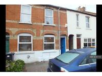 2 bedroom house in Hartington Street, Bedford , MK41 (2 bed)