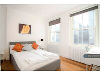 2 bedroom flat in Knox Street, London, W1H (2 bed) (#1167070)