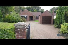 4 bedroom house in Lincoln Road, Branston, Lincoln, LN4 (4 bed) (#1102094)