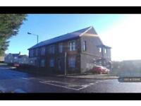 2 bedroom flat in Coatbridge Road, North Lanarkshire, ML6 (2 bed)