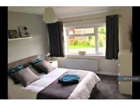 1 bedroom in Arundel Road, Woodley, Reading, RG5