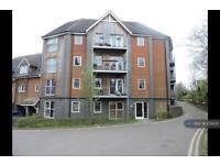 1 bedroom flat in Turnstone House, Bletchley, Milton Keynes, MK2 (1 bed)